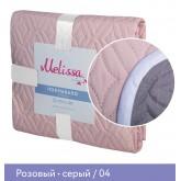 Розово/серый